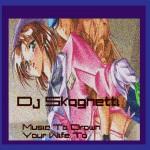 djsk - ALB - music to drown5